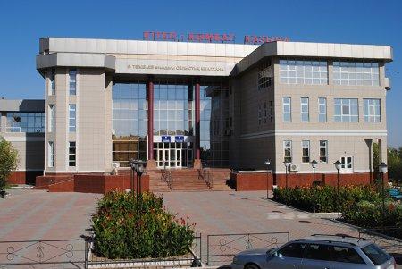Кітапхана тарихы