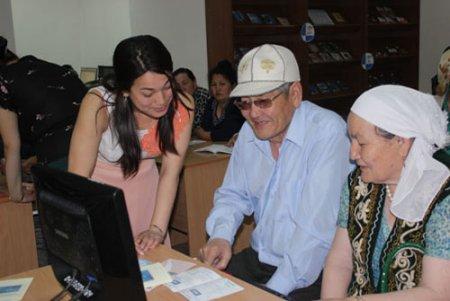 «50+WEB»жобасы бойынша ұйымдастырылған компьютерлік сауаттылыққа үйрету  курсы