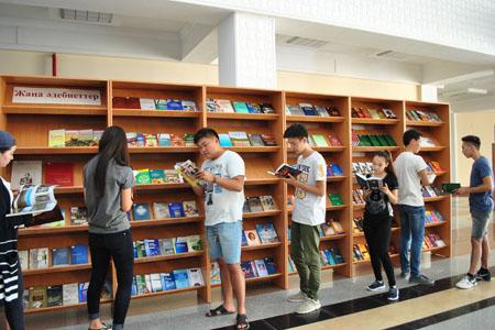 «Жан  азығы – кітап» атты  жаңа кітаптар көрмесін  ұйымдастырды.