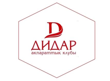"""""""Дидар"""" ақпараттық клубы"""