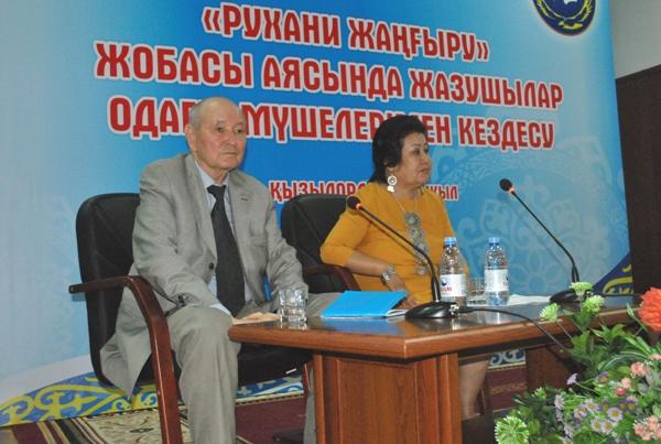 Жазушы-драматург, профессор, Қазақстан Республикасының еңбек сіңірген қайраткері Сұлтанәлі Базарбайұлы Балғабаевтың оқырмандармен кездесуі