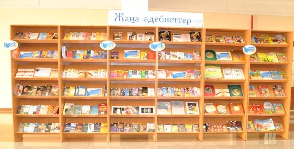 «Жаңа кітаптар» көрмесі