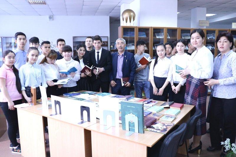 М.Жұмабаевтың 125 жылдығына арналған «Мағжан мұрасы мәңгілік» атты поэзия кеші өтті.
