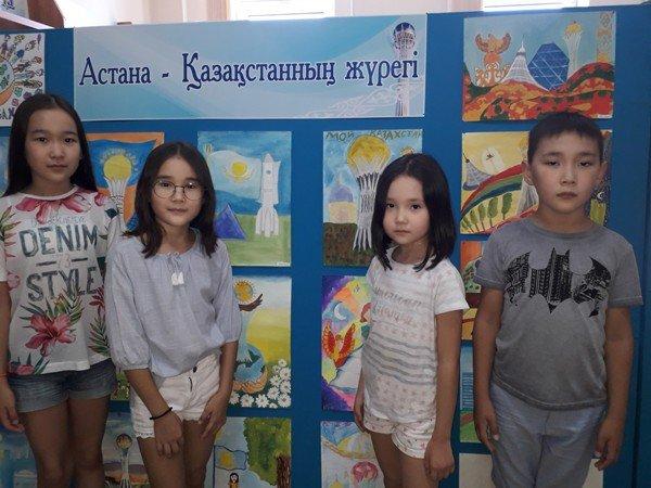 « Астана – Қазақстанның жүрегі»