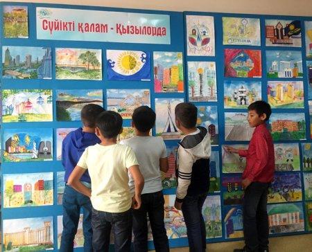 Сүйікті қалам – Қызылорда