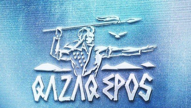 """""""QAZAQ EPOS"""" ЖЫР ЖАТТАУ ЖОБАСЫ БАСТАЛДЫ"""