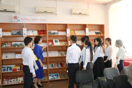Читательская конференция по книге А.Нурмахановой «Шығыс шынары»
