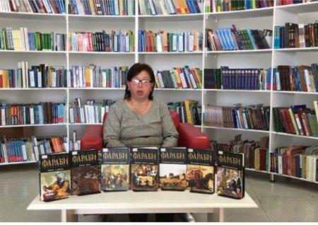 «Философиялық ойлар кітапханасы» сериясымен Әбу Насыр әл-Фарабидің туғанына 1150 жыл толуына арналған «Фараби» атты  онлайн шолу