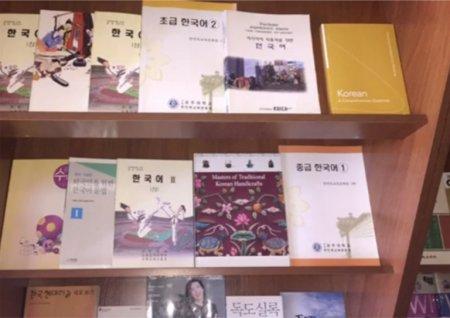 Корей ақпараттық орталығымен таныстыру онлайн экскурсия