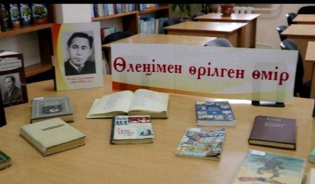 «Атам берді бір кітап...» онлайн оқу
